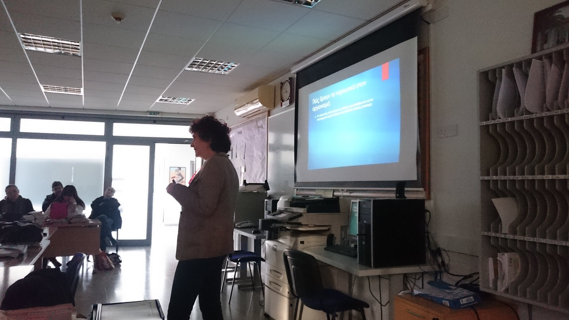 """Διάλεξη με θέμα """"Εξαρτησιογόνες ουσίες"""" στο Λύκειο Γιαννάκη Ταλιώτη στη Γεροσκήπου"""