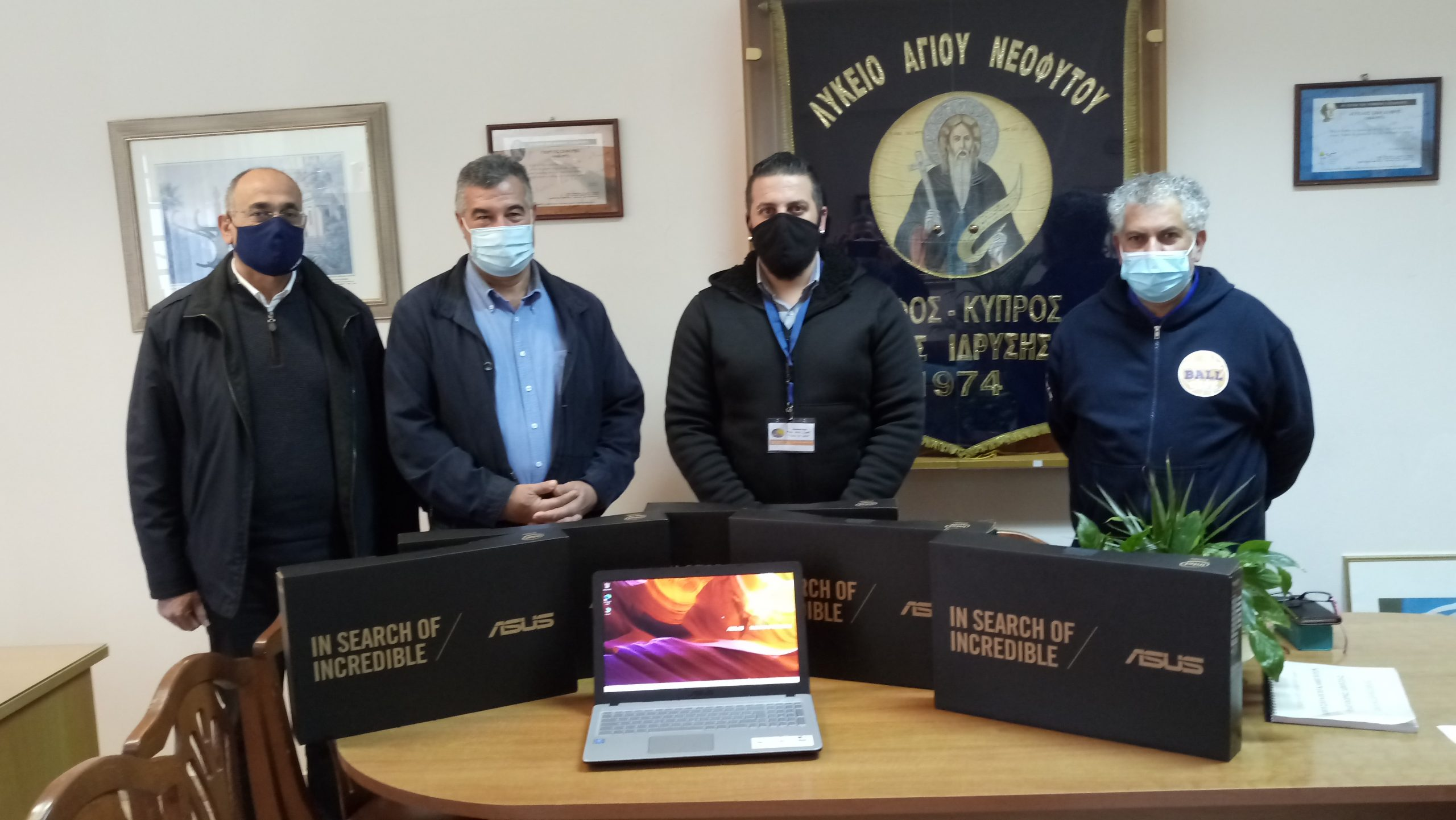 Δωρεά 5 Laptop στο Λύκειο Αγίου Νεοφύτου